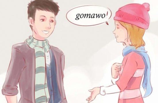 Cảm ơn bằng tiếng Hàn theo cách thân mật