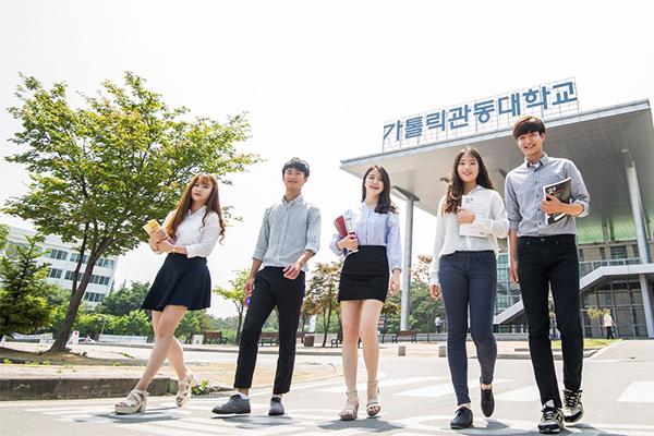 Thời gian du học Hàn Quốc mất bao lâu?