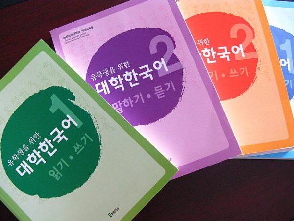 Giáo trình tiếng Hàn Đại Học Quốc Gia Seoul