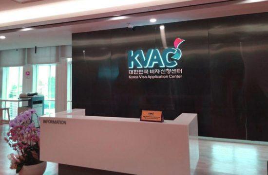 """KVAC là tên viết tắt của """"Korea Visa Application Center"""" – Trung tâm Đăng ký Thị thực Hàn Quốc"""