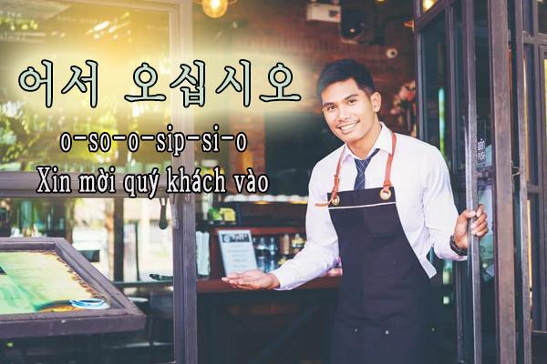 Xin chào tiếng Hàn trong ngành dịch vụ