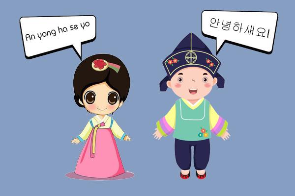 Xin chào tiếng Hàn được nói như thế nào?