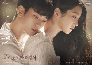 Điên Thì Có Sao là bộ phim truyền hình tình cảm lãng mạn đầu tiên mà Kim Soo Hyun kết hợp với nữ diên viên Seo Ye Ji sau khi xuất ngũ.
