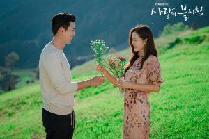 Khoảnh khác Jung Hyuk và Seri trong tập cuối Hạ cảnh nơi anh