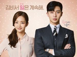 Thư ký Kim sao thế là một trong những bộ phim tình cảm Hàn Quốc hay nhất 2018