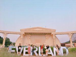 ý nghĩa của Everland Hàn Quốc