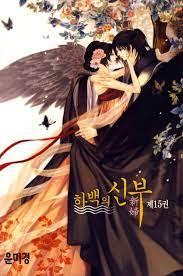 Truyện tranh Hàn Quốc hay nhất Cô dâu thủy thần
