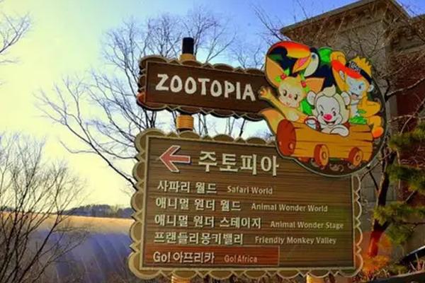 Khu Zoo topia