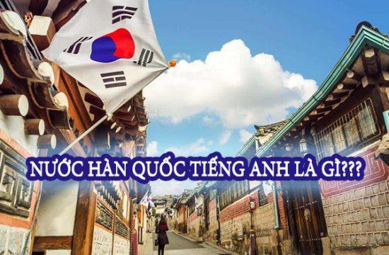 Nước Hàn Quốc tiếng Anh là gì?