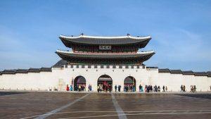 Quảng Hòa Môn