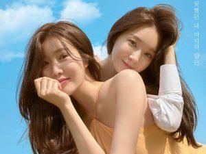 nhóm nhạc nữ Hàn Quốc Davichi