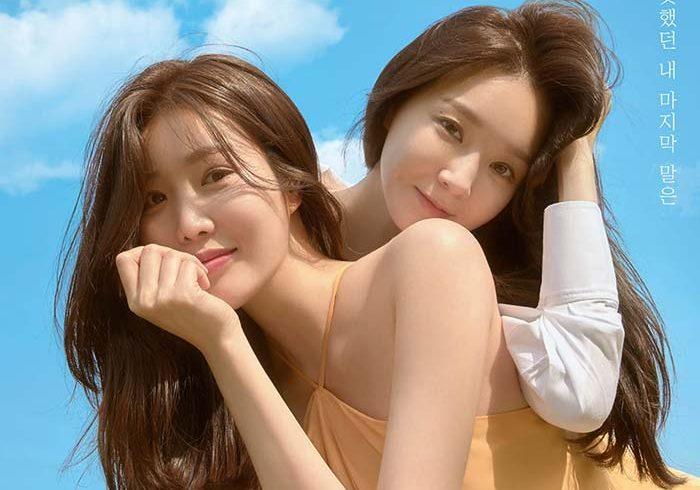nhóm nhạc nữ Hàn Quốc