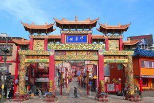 Khu phố Tàu – China Town